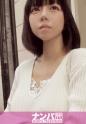 浅見せり - マジ軟派、初撮。 401 - 茉莉 24歳 歯科助手