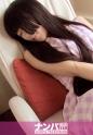 青井いちご - マジ軟派、初撮。 455 - るる 19歳 ニート