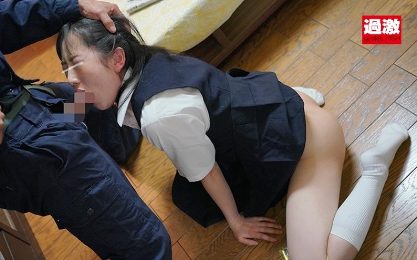 ローターをぶら下げたまま逃走アクメ!膣痙攣して振動部が抜けなくなるほど何度もイキまくる女子○生 の画像5