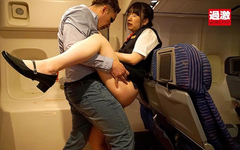 CA飛行機痴漢4 豪華版中出しスペシャル の画像15