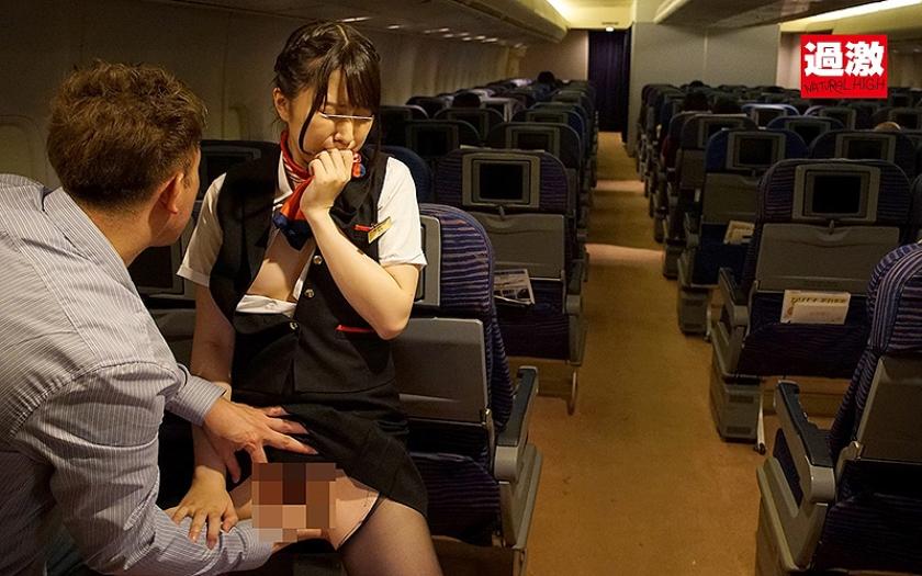 CA飛行機痴漢4 豪華版中出しスペシャル の画像14