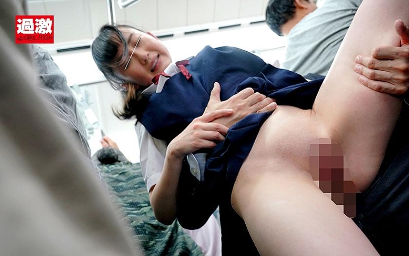痴漢おねだり娘 2 初めての漏らしイキに発情して挿入をねだる女子○生 の画像20