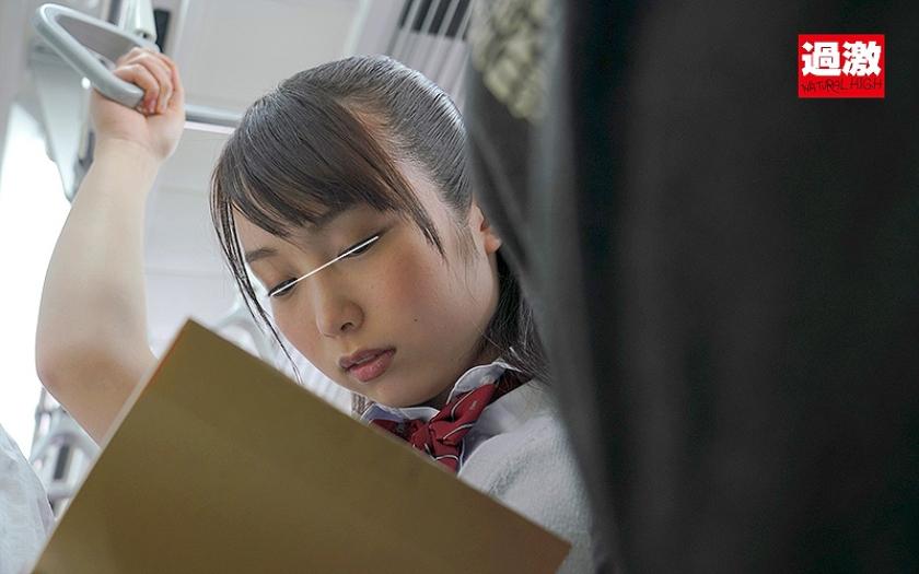 痴漢おねだり娘 2 初めての漏らしイキに発情して挿入をねだる女子○生 の画像14