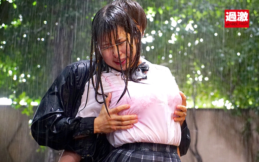 家で留守番中の肉感爆乳女子〇生 雨に打たれながら痴漢師に乳首をいじられ続けS字反りイキする敏感巨乳女子○生 の画像5