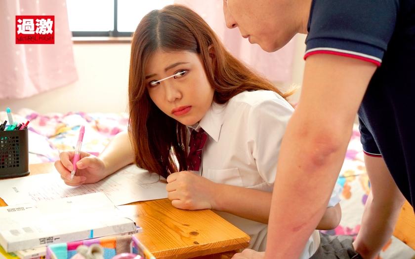 テストの点が悪かった教え子をアナル●●する変態家庭教師