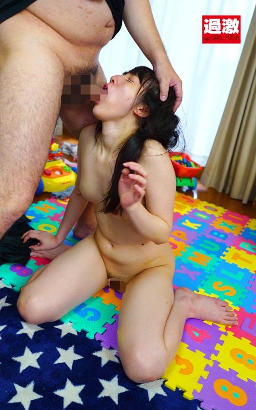 産後処女を奪われ一度イッたら長時間アクメで痙攣が止まらないイキッぱなしベビーカー妻 6のサンプル画像17
