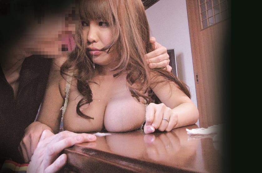 犯された乳デカな妻 中森玲子 相原りお 星咲七花 篠田あゆみ の画像9