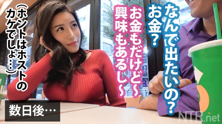 https://video.fc2.com/a/content/20200129ZeuQr45s_サンプル画像小6
