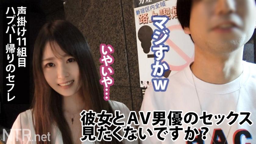 【寝取られNTR】Gカップ巨乳のパイパン受付嬢♡AV男優の激ピストンに理性が決壊!