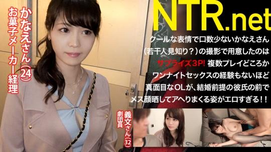 348NTR-007 かなえさん 24歳 お菓子メーカー経理