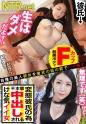 香坂のあ - NTR.net case22 - サヤさん 25歳 美容部員