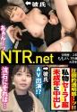 百瀬あすか - NTR.net case31 - ももさん 19歳 大学生