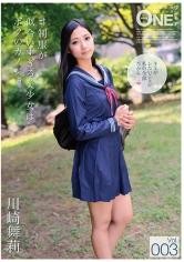 川崎舞莉 - #制服が似合いすぎる美少女はボクのカノジョ Vol.003 川崎舞莉