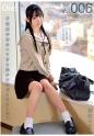 天海こころ - #制服が似合いすぎる美少女はボクのカノジョ Vol.006 天海こころ