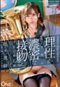 佐々波綾 - メガネで地味な美少女の理性が吹き飛ぶ濃密な接吻と中出し性行為 佐々波綾 Vol.002