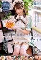 坂咲みほ - #生中出し出張メイドリフレ Vol.004 坂咲みほ