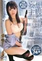 天沢ゆきね - 【妄想主観】ヤリたくなるカラダの制服美少女とひたすら性交 天沢ゆきね