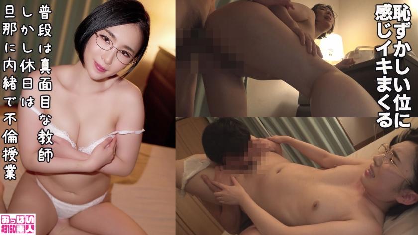 ひじり(35)1
