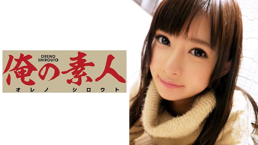 230ORE-095 Haruka 22 years old model