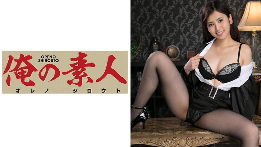 ORE-458 Arisaさん