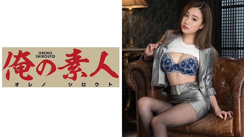 ORE-460 Suzuさん