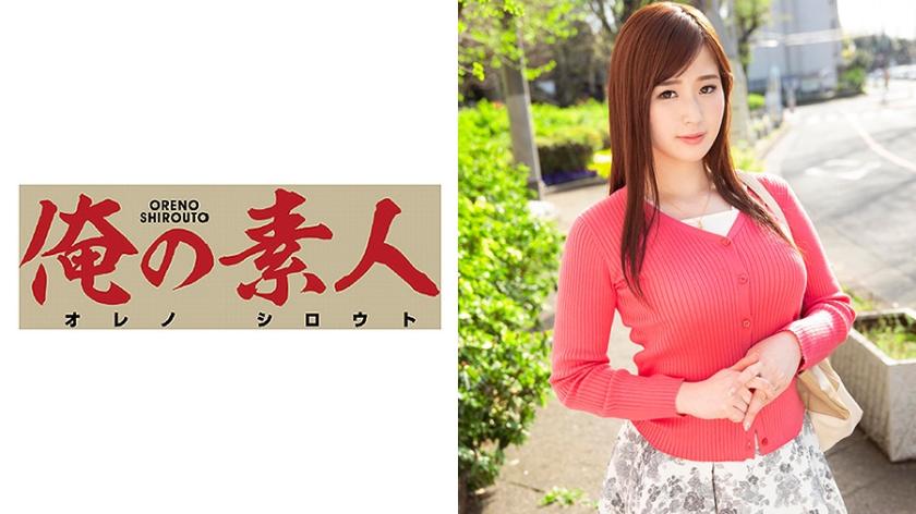 230ORE-569 Sana-san (23)