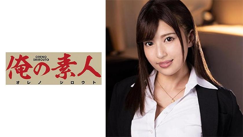 230ORE-654 Mizuki
