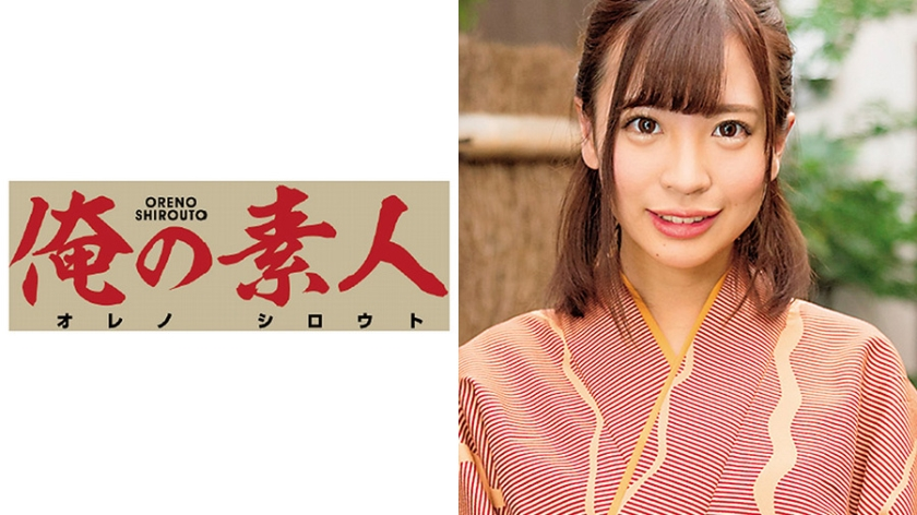 230OREC-056 Aya