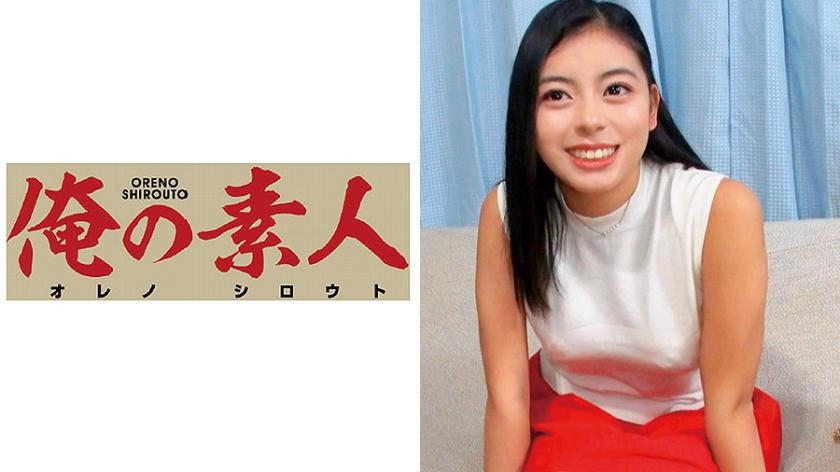 230OREC-270 Hikari