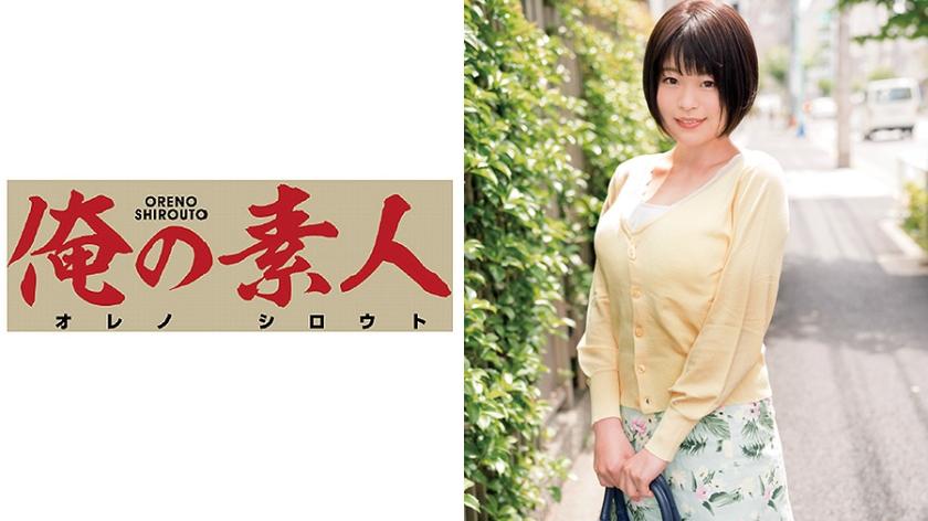 230OREC-271 Miyu
