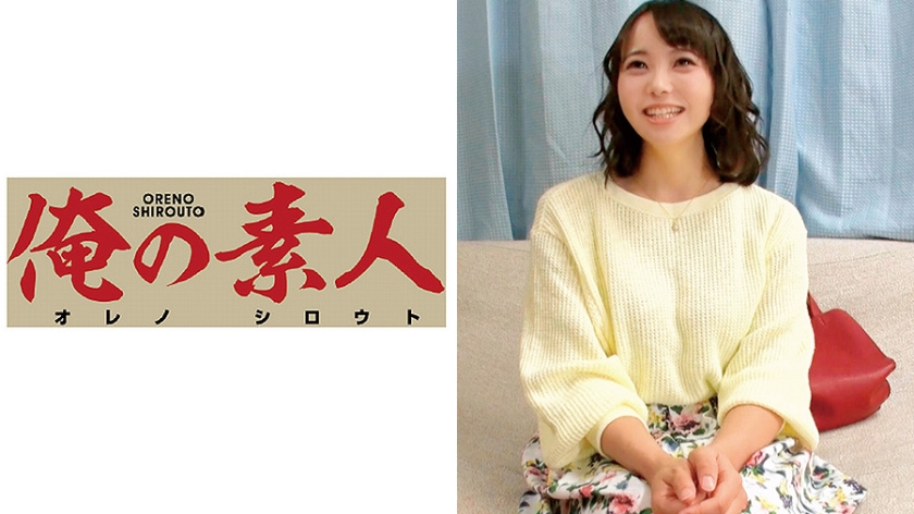 230OREC-272 Yui