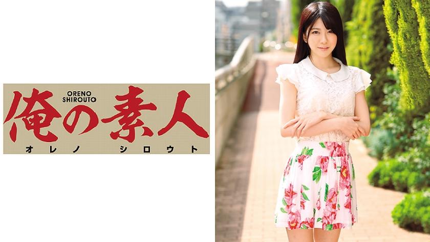 230OREC-276 Miyuki
