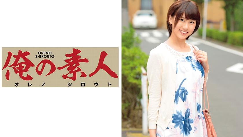 230OREC-277 Chihiro