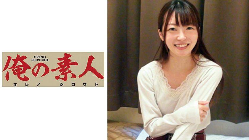≪素人ナンパ≫美脚桃尻女子大生!痙攣イキ過ぎツルマン高学歴娘