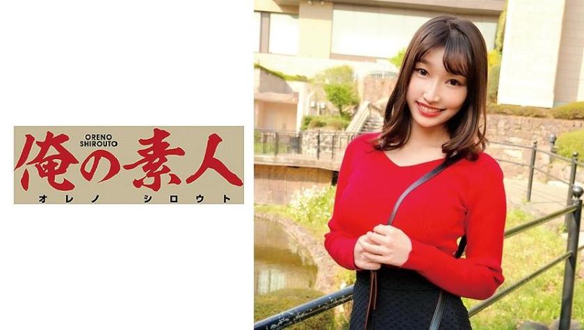 俺の素人 230OREC-559 (七瀬未悠)