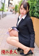 なおさん(仮名)