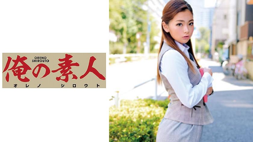 K・Jさん(大手出版会社総務部)