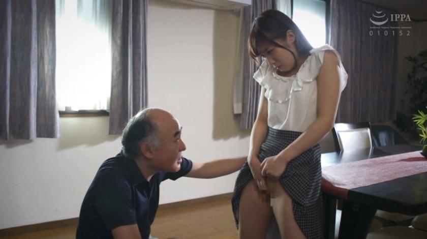 姦通家族アルバム ~義父に溺れた義娘 栄川乃亜~のサンプル画像11