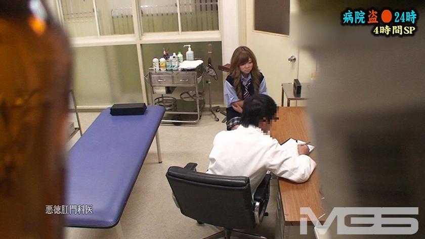 病院盗●24時 4時間SP ~中●しする産婦人科から美容外科医のセクハラ診察