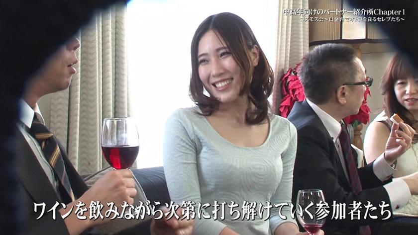 中高年向けのパートナー紹介所は即ハメ入れ喰いだった! 総集編