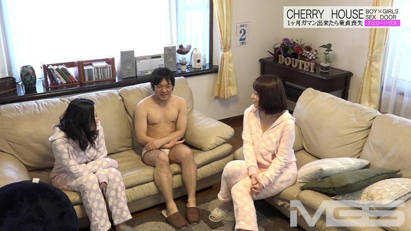 1ヶ月AV女優のスケベな挑発をガマン出来たら夢の3P童貞喪失SEX 綾瀬ナミ 平岡愛 の画像10