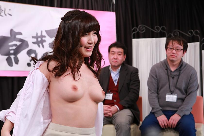 第3回!あなたが決める!アノ人気女優に筆おろしさせたいのはどの童貞? 完全版 若槻みづな 美泉咲 の画像6