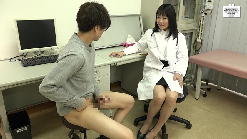 入院中にナンパSEX (6)~看護師・女医・患者・お見舞いに来た女の子をむさぼり尽くす!6
