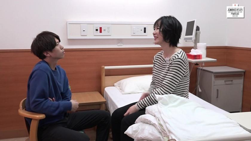 入院中にナンパSEX (6)~看護師・女医・患者・お見舞いに来た女の子をむさぼり尽くす!7