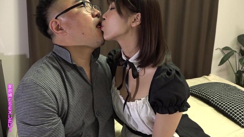 俺の家政婦ヨシノさん14