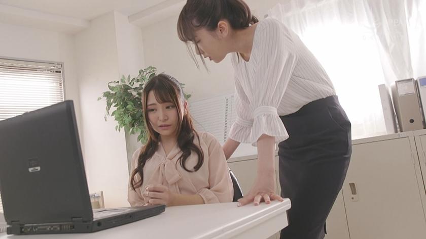 Catch the dream 加藤ももか 波多野結衣 大槻ひびきのサンプル画像4
