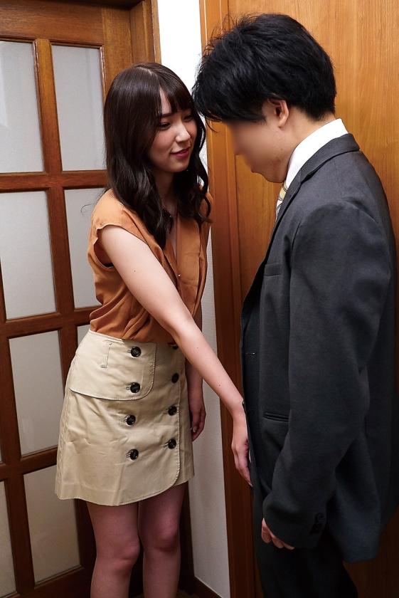 部長の嫁に誘惑されて 竹内夏希のサンプル画像2