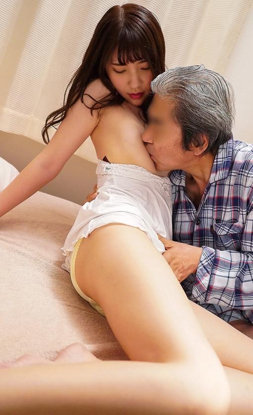 部長の嫁に誘惑されて 竹内夏希のサンプル画像3
