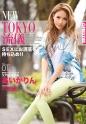 あいかりん - NEW TOKYO流儀 01