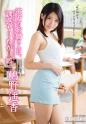 嶋野遥香 - 彼女のお姉さんは、誘惑ヤリたがり娘。 嶋野遥香